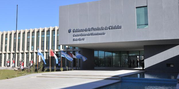 Centro Cívico Río Cuarto