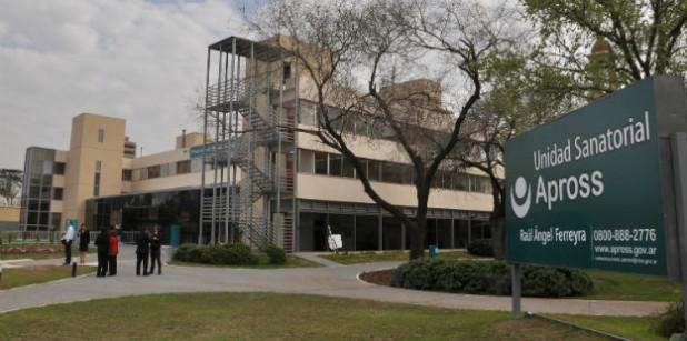 Hospital Ferreyra