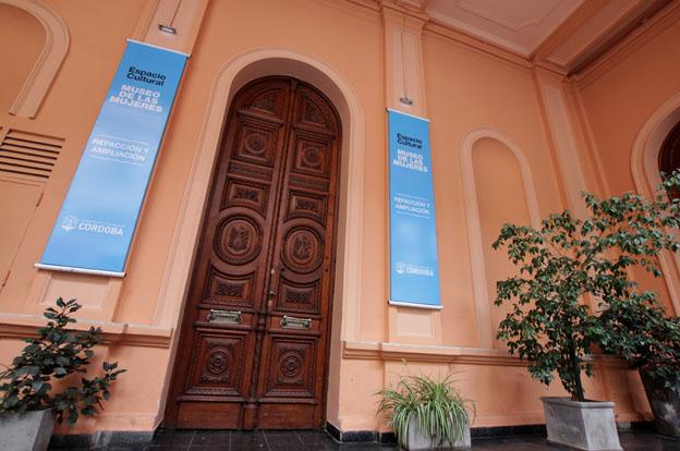 Comunicado de la Agencia Córdoba Cultura