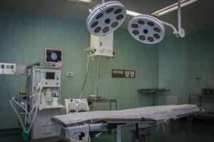 Hospital Florencio Díaz 2