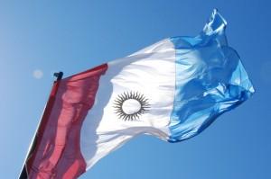 Bandera-de-Córdoba-1