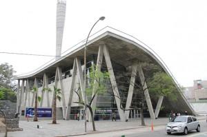 Centro Cultural Córdoba
