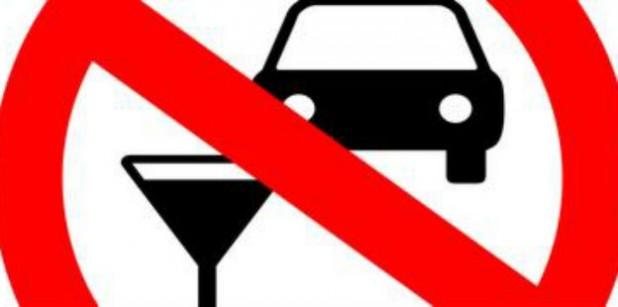 Por un feliz fin de año: al volante, sin excesos